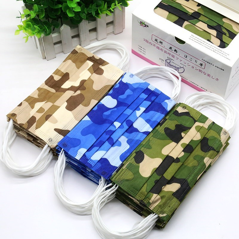3-Layer Melt-Blown Fabric Camouflage Disposable Face Mask